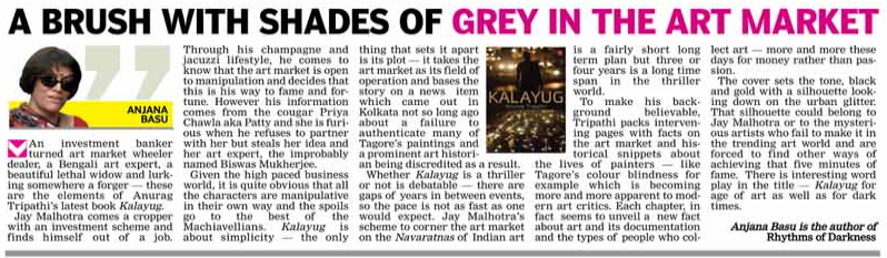 Asianage - Review